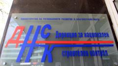 ДНСК прекрати лицензите на 6 фирми за строителен надзор