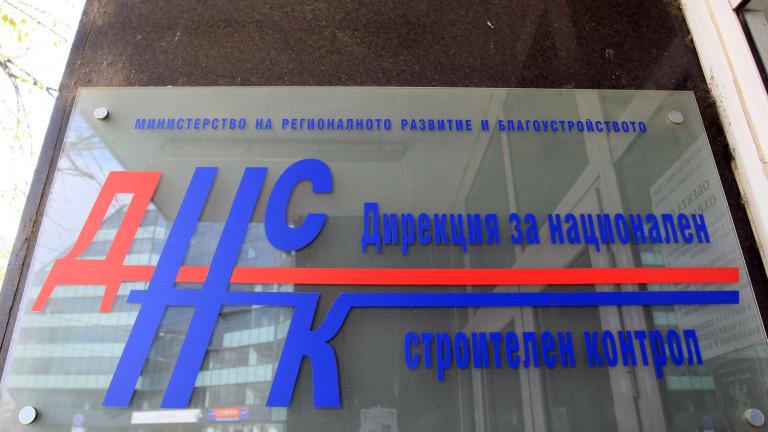 Забраняват на фирмите за строителен надзор да ползват лаборатории на строителя