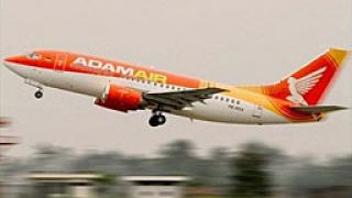 Откриха останките на изчезналия Боинг 737