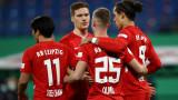 Лайпциг е на четвъртфинал за Купата след разгром над Бохум
