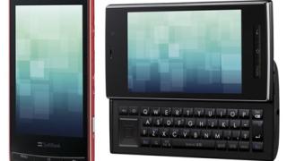 Sharp пуска смартфони с 3D дисплеи