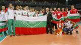 Допълнителна подкрепа за Световното по волейбол в България