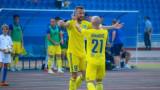 Важен гол за Мартин Тошев при победа на Жетису над Шахтьор
