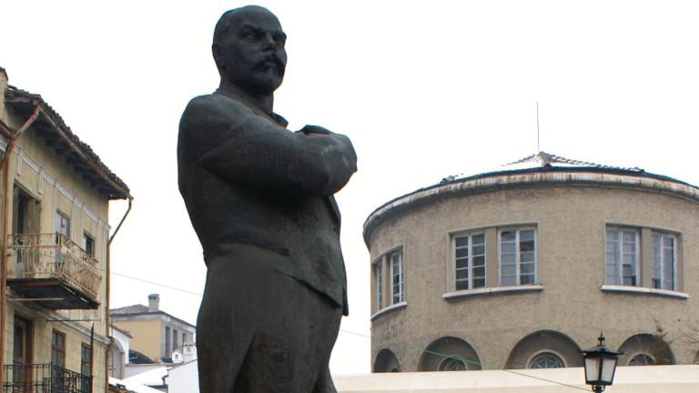 Днес се отбелязва 164-тата годишнина от рождението на големия български