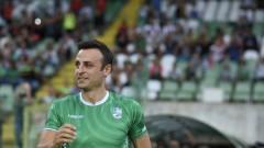 Шоу в Стара Загора - Бербатов и Берое спечелиха благотворителния мач срещу отбора на актьорите