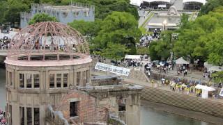 Япония почете жертвите на атомната бомбардировка в Хирошима с минута мълчание