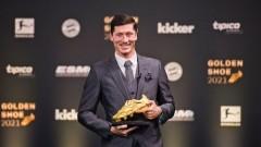 Роберт Левандовски получи Златната обувка