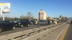 Верижна катастрофа блокира Цариградско в посока центъра