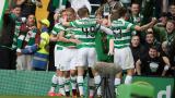 Селтик на финал за Купата на Шотландия, победи вечния си съперник