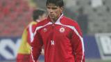 Мароканецът на проби в ЦСКА пристигна в София