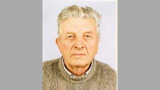 Шуменската полиция издирва изчезнал възрастен мъж