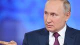 По нареждане на Путин - подготвят промени в руския футбол