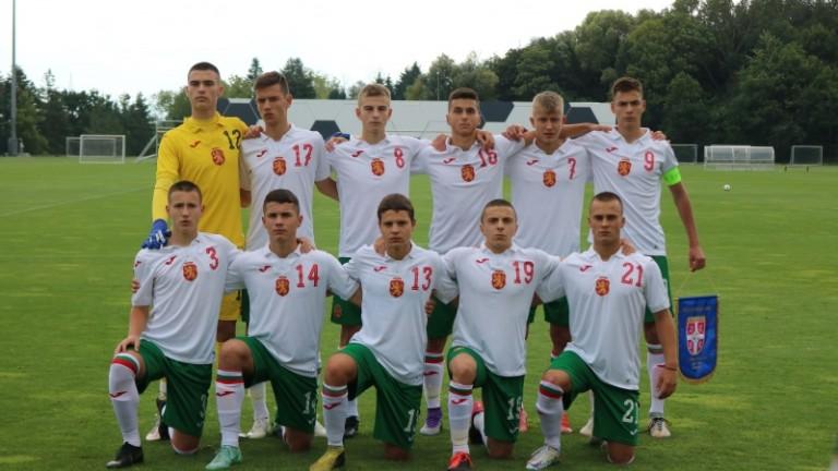 Юношеският национален отбор на България до 16 г. пропусна да