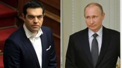 Русия отвръща на Гърция, гони двама гръцки дипломати