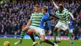 Селтик и Рейнджърс с важни победи в евротурнирите