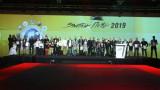 Национална асоциация на бойните спортове с пресконференция в утрешния ден