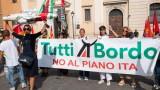 Стотици служители на Alitalia протестираха срещу съкращенията
