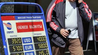 Беларус пак опря до МВФ