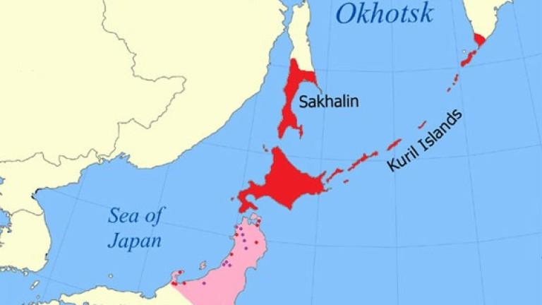 Япония скастри Русия за действия на руски граничари на Курилските острови