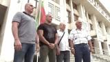 Граничарите настояват държавата да ги защити от съда в Турция