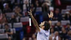 Шампионът Федерер: Изживявам мечтата си!