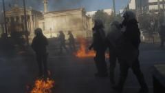 Четирима полицаи са ранени при сблъсъци в Атина