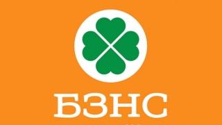 """БЗНС изгражда траен и устойчив политически съюз с """"Да, България"""" и ДСБ"""