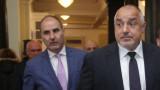 Борисов дава картбланш на прокуратурата: Бой по всички, за да има превенция