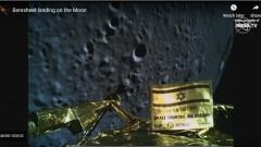 Луната, видяна отблизо с камерата на д-р Петко Динев