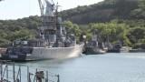 """Без американски миноносец започна националното ни военноморско учение """"Бриз 2020"""""""