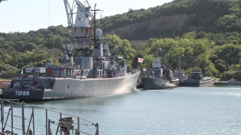 Започна националното военноморско учение