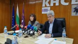 КНСБ представят Манифеста си за евровота на кандидатите за ЕП