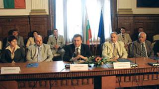"""Контролният комитет в ДФ""""Земеделие"""" се събира за първи път"""