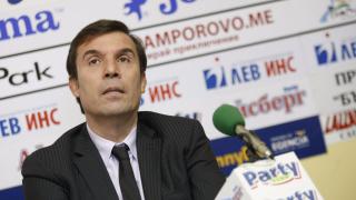 Шеф в Левски разкри нови злоупотреби и схеми за източване на българския шахмат