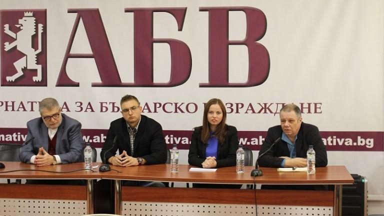 АБВ срещу велоалеите и небостъргачите в София