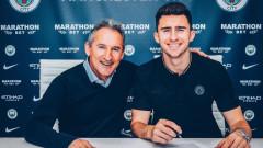 Ключов футболист подписа нов договор с Манчестър Сити