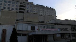 Протест на анестезиолози спря плановите операции в старозагорската болница