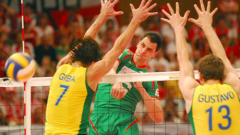 Пускат България - Бразилия и онлайн