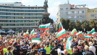 Оставка, съд и смяна на системата искат протестиращи пред парламента