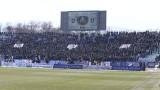 Огромен интерес към дербито Левски - Лудогорец
