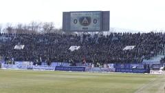 Поименни билети в Първа лига от новия сезон
