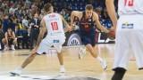 Отборът на Александър Везенков спечели Купата на Испания