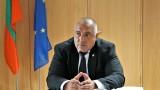 Борисов събира актива, темата остава неизвестна