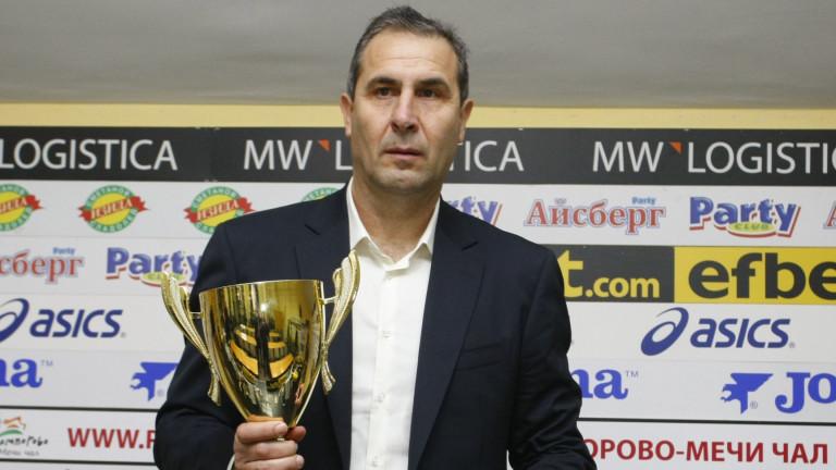 Димитър Димитров-Херо за Берое: Всичко може да стане, ще видим