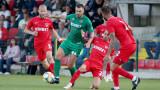 Валери Божинов: Дано променя негативната си статистика срещу ЦСКА, в Ботев (Враца) всички сме левскари