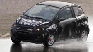 Ford пуска нова серия Ка