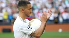 Еден Азар може да направи официален дебют за Реал още тази неделя