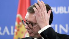 Вучич: Сърбия ще избере парламент на 26 април или 3 май