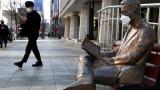 Американски компании губят до половината от приходите си в Китай заради коронавируса