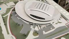 Правителството отпусна още 10 млн. лева за спортна зала в Стара Загора